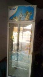 Réfrigérateur horizontal Haier