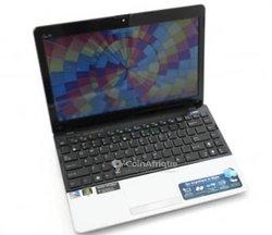 PC Mini Asus