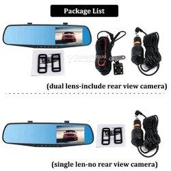 Rétroviseur avec caméras