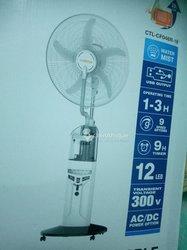 Ventilateur à vapeur