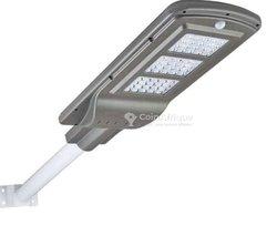 Lampadaire solaire 60 watts avec télécommande