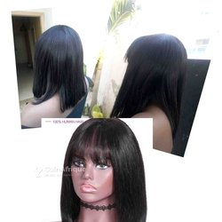 Cheveux humains