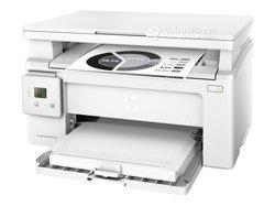 Imprimante Laserjet Pro hp M130A