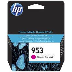 HP 953 magenta cartouche