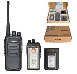 Talkies-walkies Luiton