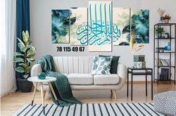Tableau d'art islamique