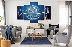Tableaux d'art islamique