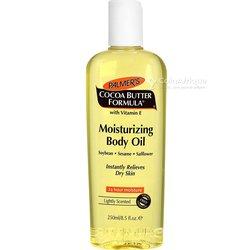 Palmer's Body Oil