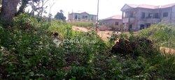 Vente Terrain 500 m² - Yaoundé