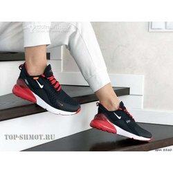 Baskets Nike 270 femme