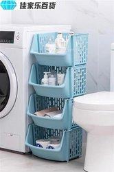 Meuble Rangement cuisine / salle de bain