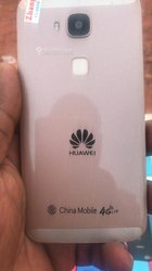 Huawei G8 - 32Gb