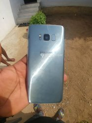 Samsung Galaxy S8 simple