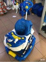 Chaise rotative pour bébé