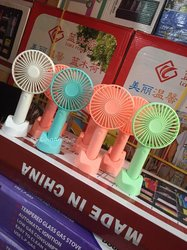 Mini ventilateur à main