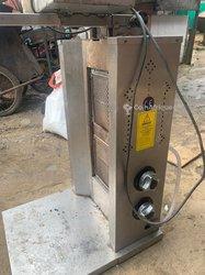 Machine Shawarma