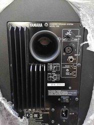 Baffles Yamaha HS7