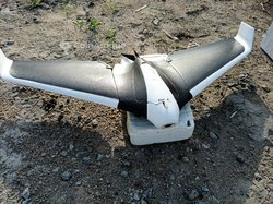Drone Parrot Disco