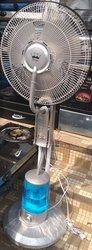 Ventilateur refroidisseur royal