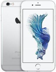 Iphone 6s - 128 Go