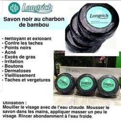Savon noir bambou