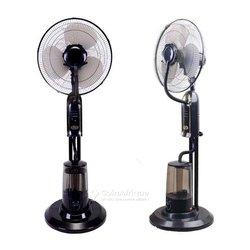 Ventilateur Royal