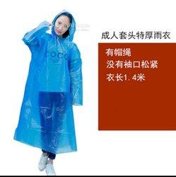 Manteau anti pluie pour enfants