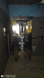 Vente usine d'eau - Loumbila