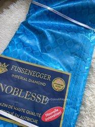 Tissus Bazin Noblesse