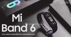 Smart Mi Band 6