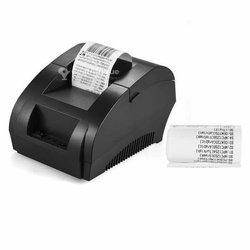 Imprimante thermique ticket de caisse Lan 5890k Excelvan