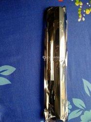 Batterie HP Probook 440 G3