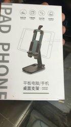 Support Téléphone Bluetooth