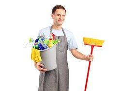 Demande d'emploi - Boy de ménage