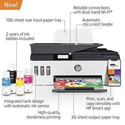 Imprimante HP Smart Tank 651