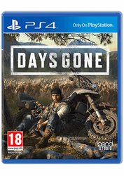 CD days gone PS4