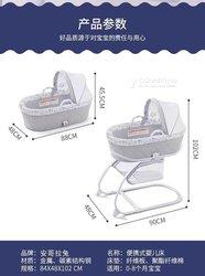 Berceau bébé + multi-usages