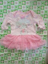 Vêtements bébé