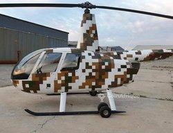 Hélicoptère R44 Corbeau ii