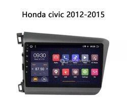 Écran Honda Civic full tooch