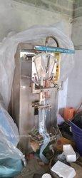 Machine d'eau