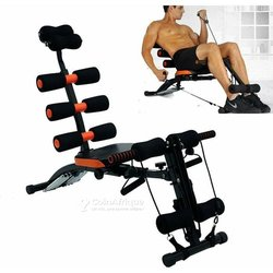 Appareil fitness multifonction