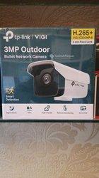 Caméra de surveillance multifonctionnelle