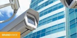 Formation en vidéosurveillance
