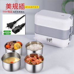 Boîte à cuisiner à double isolation chauffante