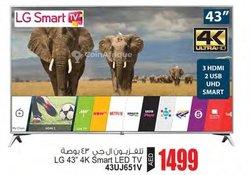 """Smart LG 43"""" -108cm  UHD 4k"""