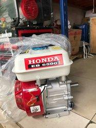 "Moteur simple Honda 3"""