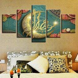 Tableau d'Art Musulman