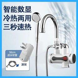 Diffuseur d'eau chaude