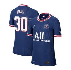 Kit maillot  domicile/extérieur PSG 2021/2022